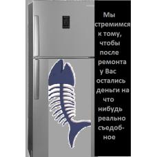Холодильник-Самсунг-ремонт